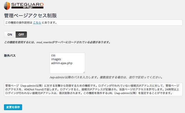 jp_admin_filter