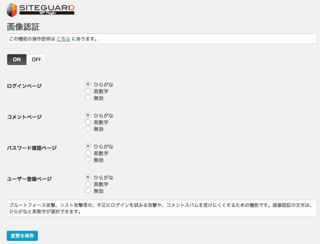 jp_captcha