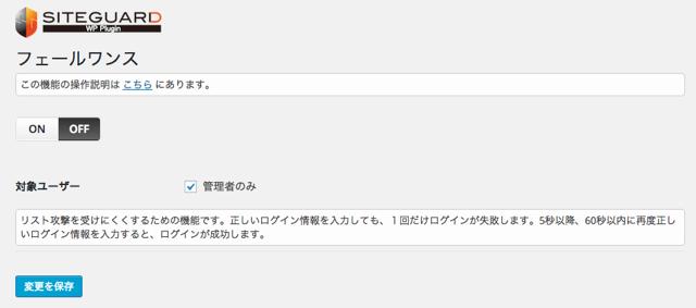 jp_fail_once