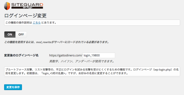 jp_rename_login
