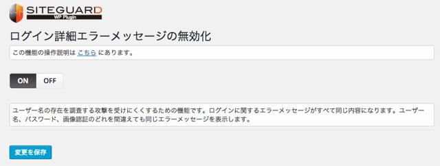 jp_same_error