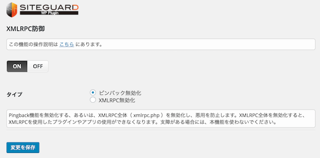 jp_xmlrpc
