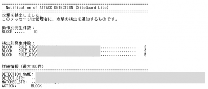 notify_admin_02