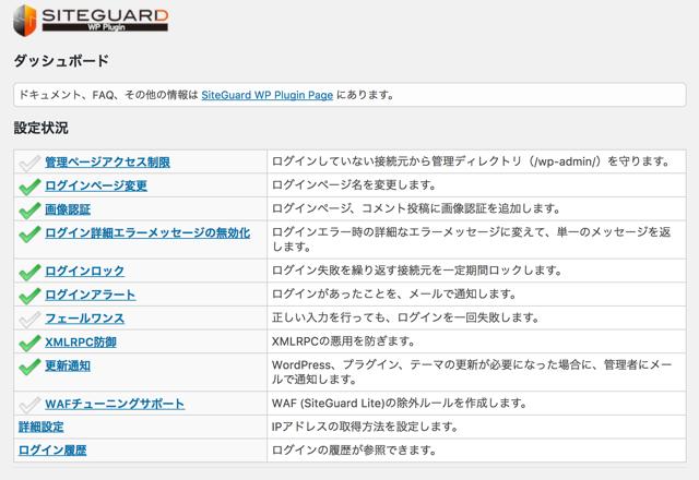 jp_dashboard