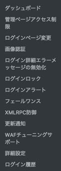 jp_submenu